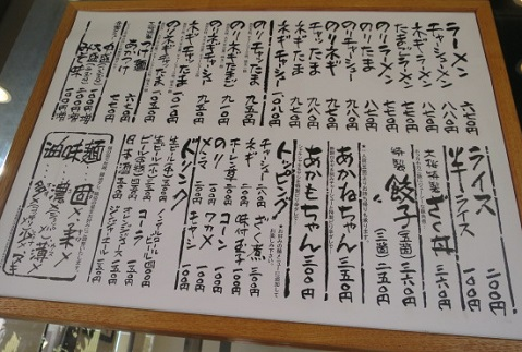 1512-ohzakura3.jpg