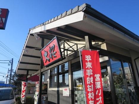 1512-ohzakura4.jpg