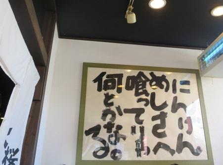 1512-ohzakura6.jpg