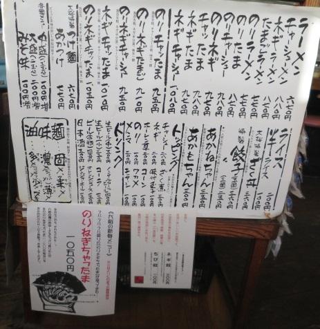 1512-ohzakura7.jpg