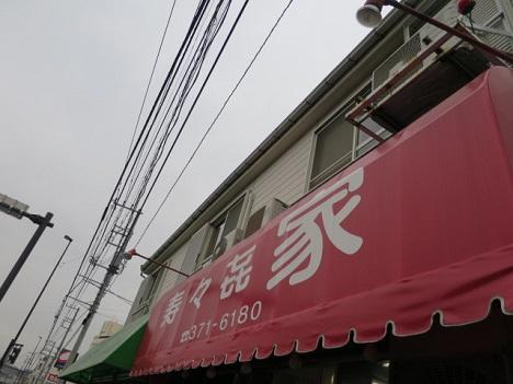 151214-szky1.jpg
