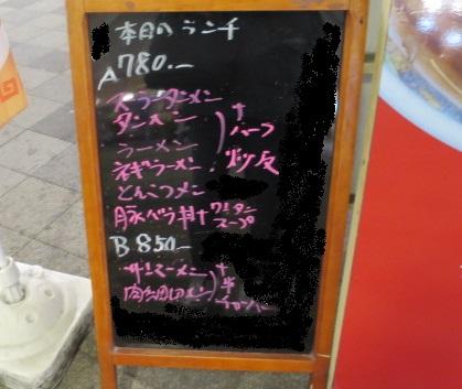 160123-shoya1.jpg