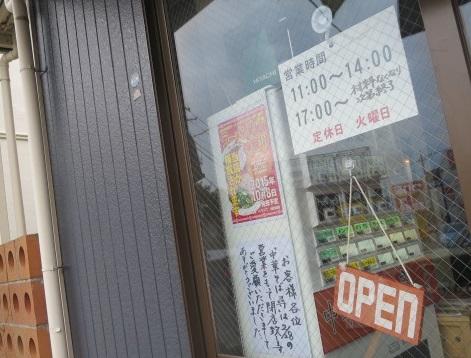 160224-hiro1.jpg