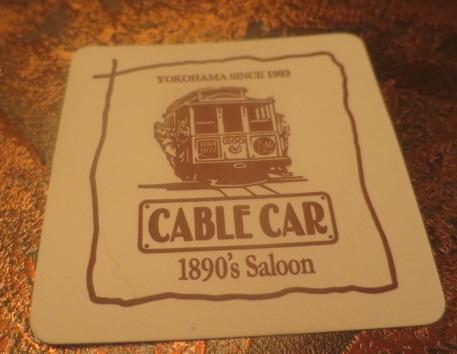 cable-car8.jpg
