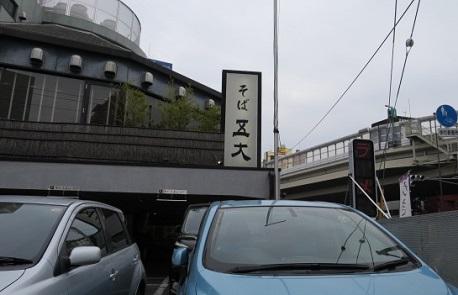 daihachi38.jpg