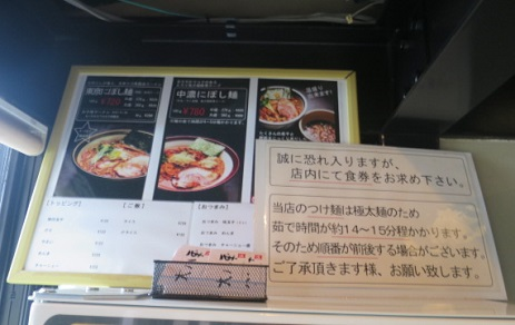 daihachi6.jpg