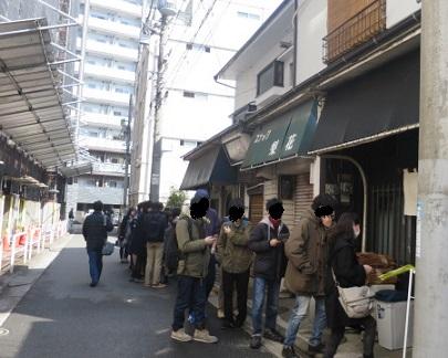横浜 ラーメン 家系 駐車場