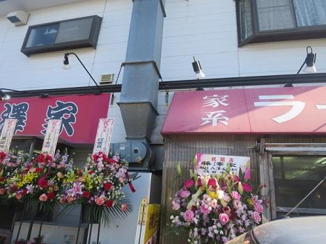 fujisawaya4.jpg