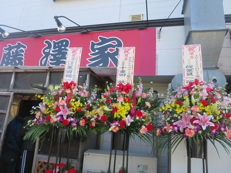 fujisawaya5.jpg