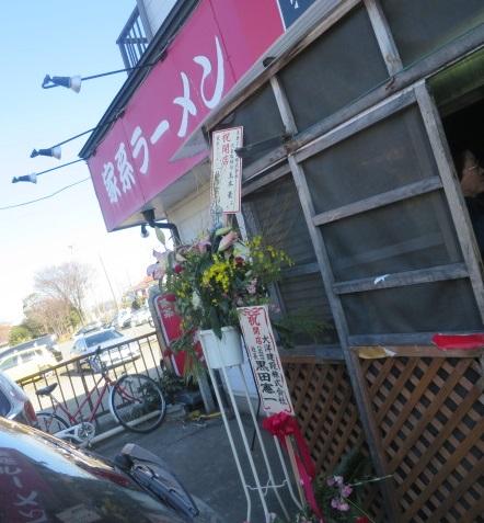 fujisawaya6.jpg