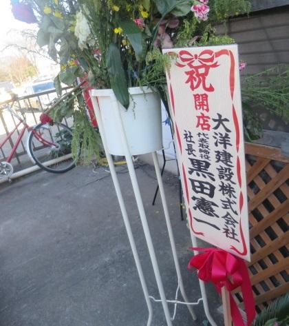fujisawaya8.jpg