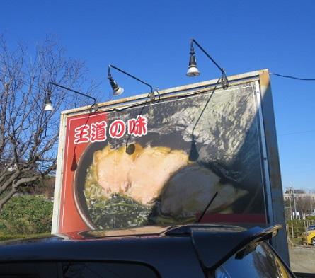 fujisawaya9.jpg