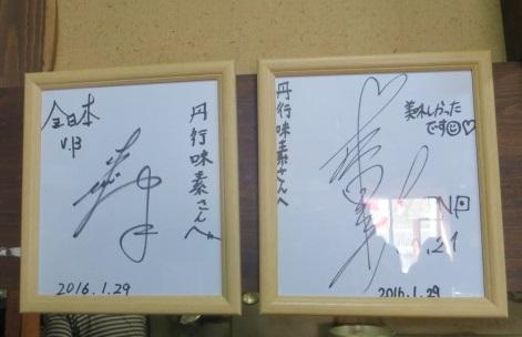 fukaya12.jpg
