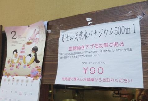 fukaya4.jpg
