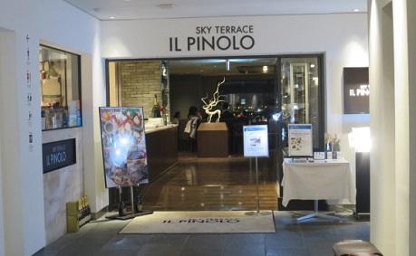 il-pinoro1.jpg
