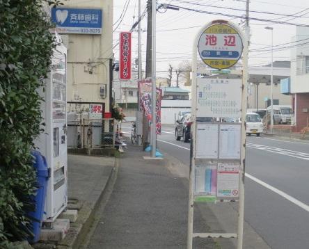 jyunkichi1.jpg