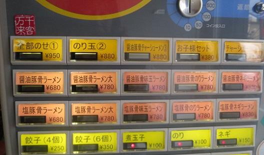 jyunkichi11.jpg
