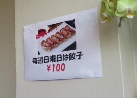 jyunkichi17.jpg