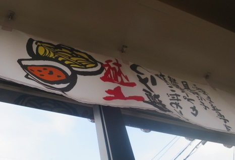 jyunkichi39.jpg