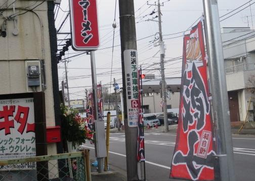 jyunkichi4.jpg