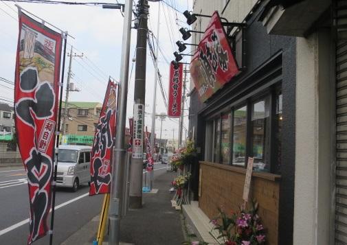 jyunkichi43.jpg