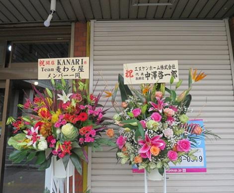 kanari8.jpg