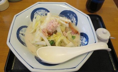 kani-chan6.jpg