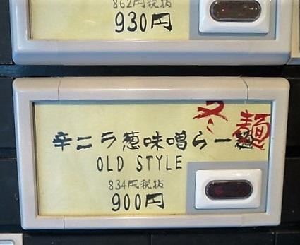 knn-miso1.jpg