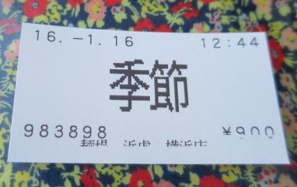 knn-miso2.jpg