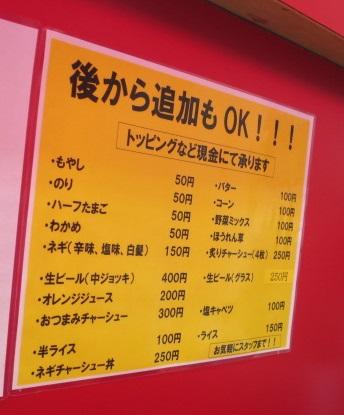 nakada-gs11.jpg