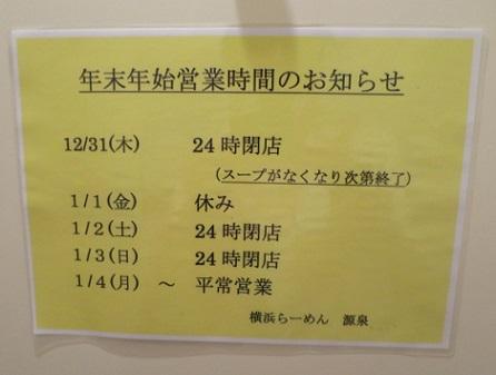 nakada-gs14.jpg