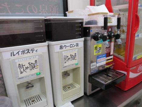 nakada-gs15.jpg