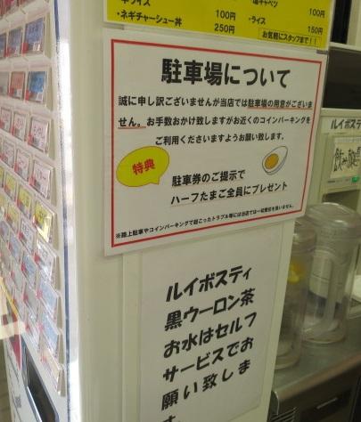 nakada-gs18.jpg