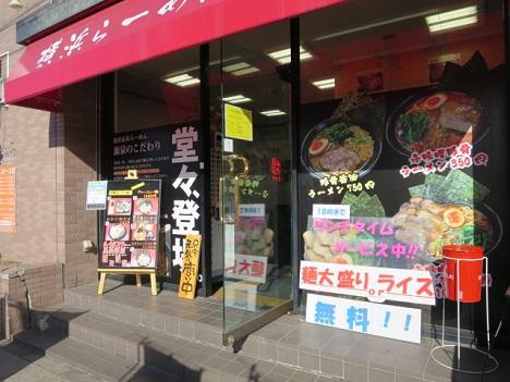 nakada-gs2.jpg