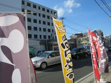 nakada-gs3.jpg