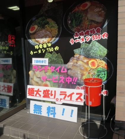 nakada-gs31.jpg