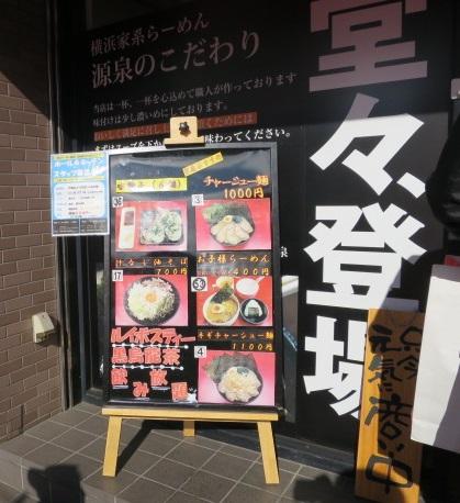 nakada-gs32.jpg