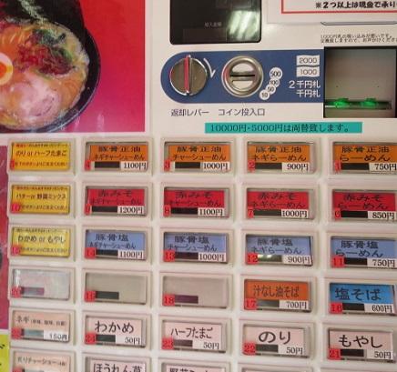 nakada-gs5.jpg