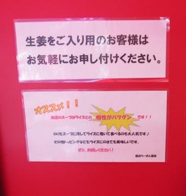 nakada-gs7.jpg