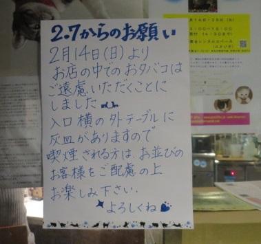 new-shonan2.jpg