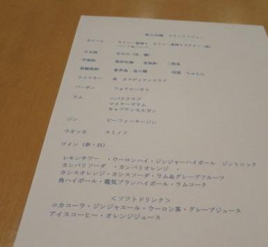 new-shonan6.jpg