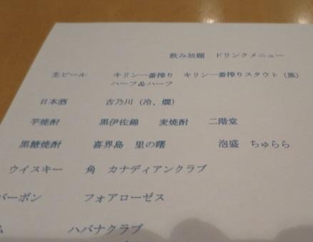 new-shonan7.jpg