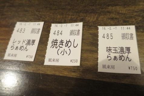 noko-shoyu24.jpg