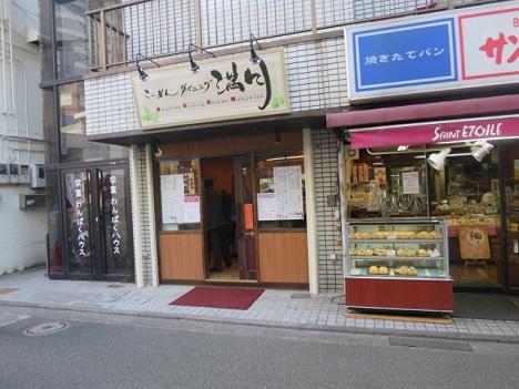 rd-mangetsu2.jpg