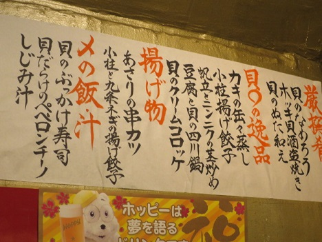 robata-kaimaru5.jpg