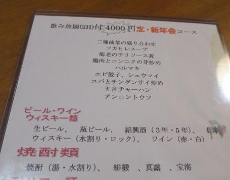s-hiroba12.jpg