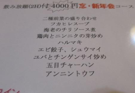 s-hiroba14.jpg