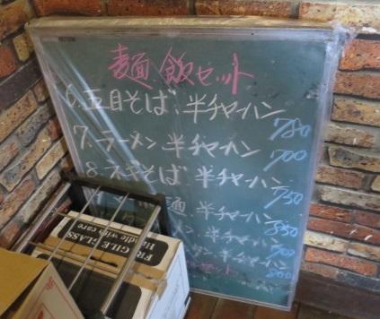 s-hiroba36.jpg