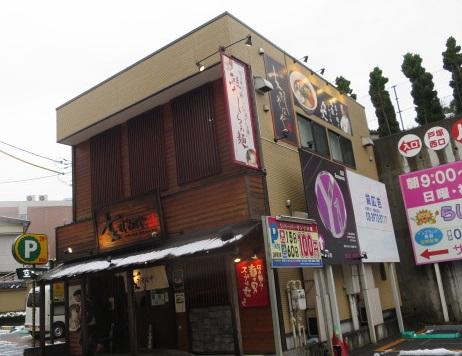 sn-miso2.jpg