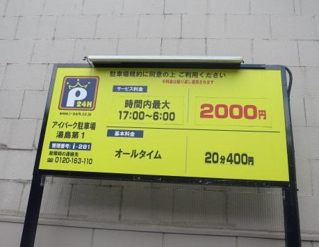t-yokoyoko1.jpg
